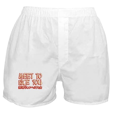 Meet To Nice You Boxer Shorts