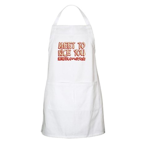Meet To Nice You BBQ Apron