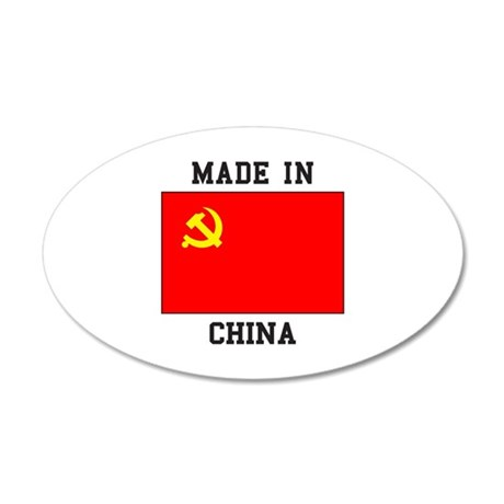 Made In China Wall Decal