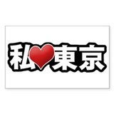 I Heart Tokyo Rectangle Decal