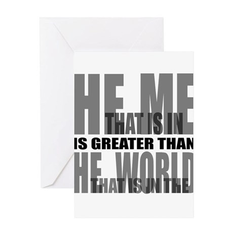 He is Greater Greeting Card