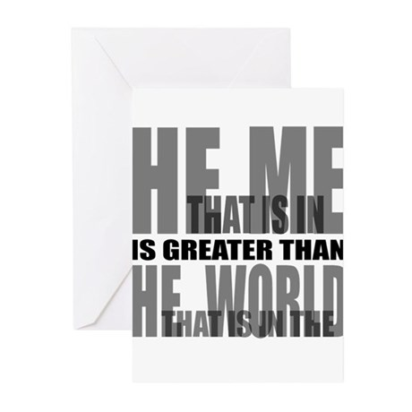 He is Greater Greeting Cards (Pk of 20)