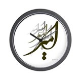Amir Persian Calligraphy 1 Wall Clock