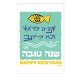 Jewish New Year Fish Postcards (Package of 8)