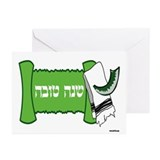 Hebrew jewish New Year Greeting Cards (Pk of 20)
