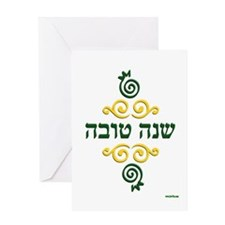 Hebrew Rosh Hashanah Greeting Card