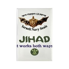 IDF Seals JIHAD Rectangle Magnet