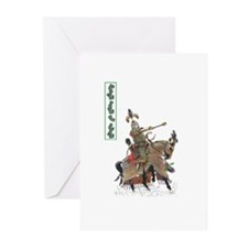 Cute 13th century Greeting Cards (Pk of 10)