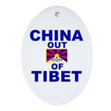 China Out of Tibet Oval Ornament