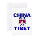 China Out of Tibet Greeting Cards (Pk of 10)