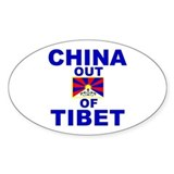 China Out of Tibet Oval Decal