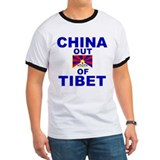 China Out of Tibet T