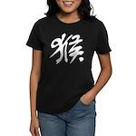 Chinese Character for Monkey Women's Dark T-Shirt