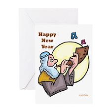 Jewish New Year Shofar Greeting Card