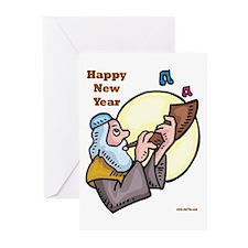 Jewish New Year Shofar Greeting Cards (Pk of 20)