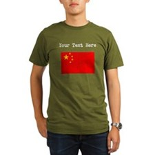 China Flag (Distressed) T-Shirt