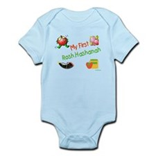 My First Rosh Hashanah Infant Bodysuit