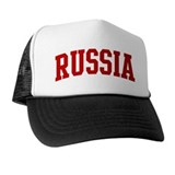 RUSSIA (red) Trucker Hat