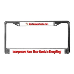 "License Plate Frame-Male Hands ""In Everything"""