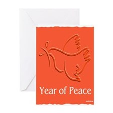 Jewish Year of Peace Greeting Card