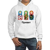 Hello-goodbye Nesting Dolls Hoodie