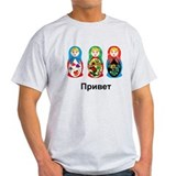Hello-goodbye Nesting Dolls T-Shirt