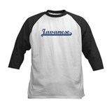 Javanese (sport) Tee