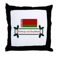 Belarus Winshuyu.. Throw Pillow