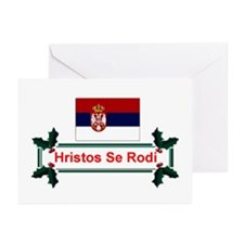 Serbia Hristos Se Rodi Greeting Cards (Pk 10)