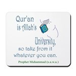 Qur'an is Allah's University Mousepad