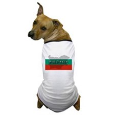 Bulgaria Flag Extra Dog T-Shirt