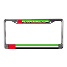 United Arab Emirates Flag License Plate Frame