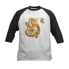 Golden Chinese Dragon Tee