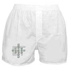 Cool Matawan Boxer Shorts