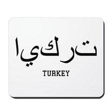 Turkey in Arabic Mousepad