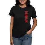 Bahrain Women's Dark T-Shirt