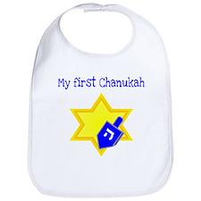 My First Chanukah Bib