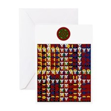 FireEnoSig2335 Greeting Cards