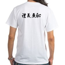 """Etiquette, Loyalty, Honor, H Shirt"