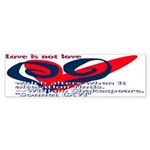 Love Shakespeare Bumper Sticker