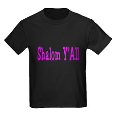 Shalom Y'all Kids Dark T-Shirt