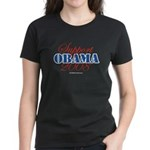 Support Obama Women's Dark T-Shirt