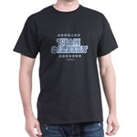Team Colbert Dark T-Shirt