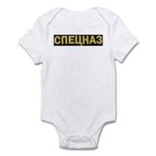 Special Forces Infant Bodysuit