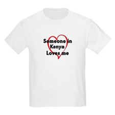 Loves me: Kenya T-Shirt