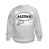 Thinking of ALIYAH Jumpers