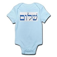 Shalom Infant Creeper