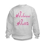 Hebrew Hottie Sweatshirt