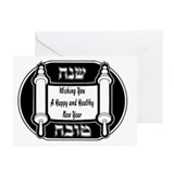 Shanah Tova Hebrew Jewish New Year's Greeting Card