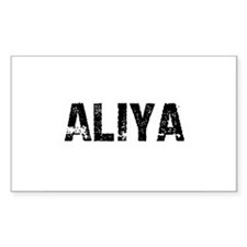Aliya Rectangle Decal